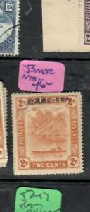 BRUNEI JAPANESE OCCUPATION (P1701B) 2C    SG J3  SIGNED ROWELL  MNH