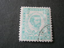 MONTENEGRO 1898 COLOURS CHANGED -  2n EMERALD (perf 11.5)  VERY FINE USED