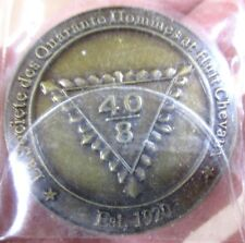 Brass Token Forty & Eight Society of 40 Men & 8 Horses US Armed Forces Coin >