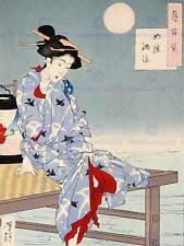 CULTURAL ABSTRACT JAPAN GEISHA Chikanobu MOON POSTER ART PRINT PICTURE BB598B