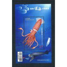 FR1530 - 2012 Taiwan (China) foglietto tematica animali marini