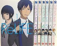 ReLIFE comic 1-7 vol Manga Anime Japan Otaku book