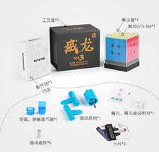 Moyu Weilong Speed 3x3x3 GTS 3M Magic Cube Twist Puzzle Multi Color Stickerless
