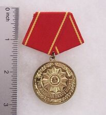 East Germany Police Long Service Medal