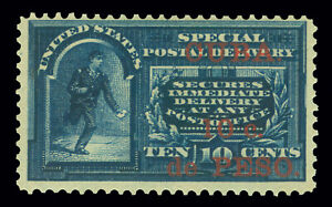 US Administration 1899  SPECIAL DELIVERY overprinted 10c blue Scott # E1 mint MH