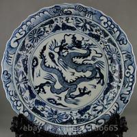 "16.1"" Chinese Jingdezhen Blue White Porcelain Cloud Dragon Huge Ornament Plate"