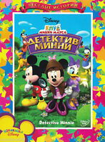 Mickey Mouse Clubhouse: Detective Minnie (DVD,2009) Russian,English,Greek,Polish
