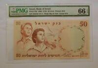 Israel 50 Lirot Lira 1960 P33d UNC PMG66 EPQ Green SN Pioneers Mosaic Rare Grade