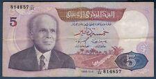 BILLET de BANQUE de TUNISIE - 5 DINARS Pick n° 79 du 3-11-1983 en TB C/64 814857