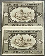 Armenia 1920 Chassepot Pictorials, 70R, TRIAL PROOF, PAIR, MH