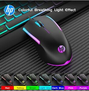 HP RGB WIRED MOUSE
