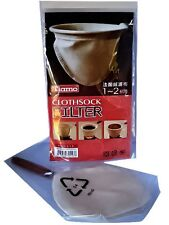 Cloth/Flannel Filters with Handle for Coffee Drip Pot Woodneck 240ml