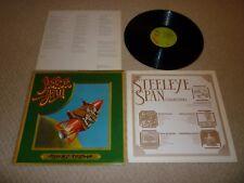 STEELEYE SPAN - ROCKET COTTAGE ALBUM / RECORD / VINYL / LP / 33rpm + LYRIC SHEET
