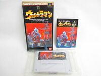 ULTRAMAN Super Famicom Nintendo Japan Game sf