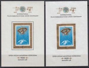 MONGOLIA 1965 I.T.U. MINI SHEET (x2) (ID:858/D45651)