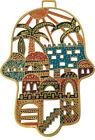 Metal Hamsa Wall Hanging - Jerusalem - Made in Israel - Judaica Jewish Art