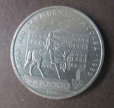 Russia Russian Soviet USSR 1 Ruble Rouble 1980 Olympiad Coin Old Original 4