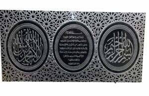 Svade Wall Frame/Ornament 40 /80 Cm Black And Silver Colour