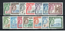 More details for gambia 1953-59 values to 10s mh