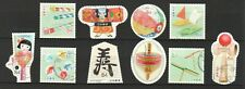 JAPAN 2019 TRADITION & CULTURE SERIES NO. 2 (PAPER FOLDING ART TOY) 10 STAMPS