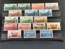 China -  unused Air Mail stamps   (1930/1940)
