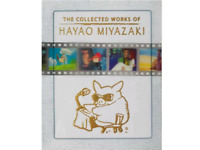 The Collected Works of Hayao Miyazaki Blu-ray Studio Ghibli DVD Box Set