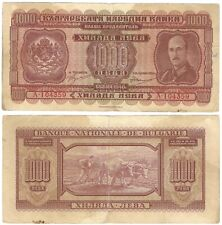 1000 Leva 1940 Greece