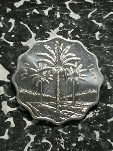AH 1401 1981 Iraq 10 Fils (Many Available) High Grade! Beautiful! (1 Coin Only)