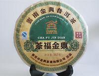 """YunNan""""ChaFu JinDian"""" Qi Zi Beeng tea Uncooked pu erh beeng Raw Pu-er Tea"""