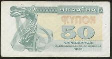 Ukraine 50 Karb.1991 Pick 86 VF+