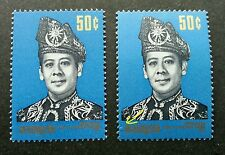 Malaysia Installation Of YDP Agong 1971 King Royal (stamp) MNH *Error Extra Perf