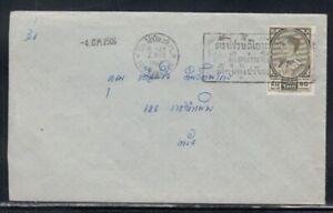 THAILAND Commercial Cover Bangkok 2-3-1960 Cancel