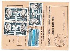 FRANCE  TIMBRE  ORDRE DE REEXPEDITION  JOUARS PONTCHARTRAIN POUR ABRO 1975