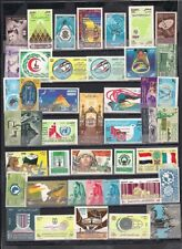 EGYPT - 6 PAGES - 286 STAMPS - ALL DIFF. - MNH