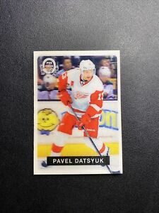 2014-15 OPC Pavel Datsyuk 3-D SSP CASE HIT 🔥🔥🔥