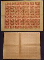 1921, Armenia, 292, Sheet of 56, Mint