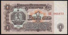 1962 BULGARIA 1 LEV BANKNOTE * 065873 * VF * P-88 *