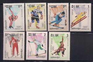 Cambodia   1984  Sc # 462-68   MLH    (1108)