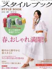 Mrs STYLEBOOK 2018 SPRING - Japanese Dress Making Book