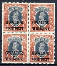 India Gwalior 1 Rupee overprint 5 block of 4 MNH [I909]