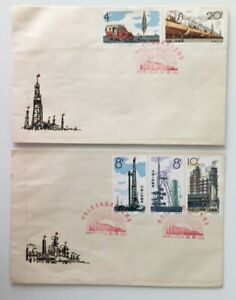 PRC 1964 S67 Petroleum Industry unaddressed FDC.