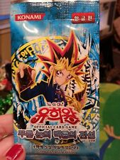 "Yu-Gi-Oh! CARDS ""BLUE EYES WHITE DRAGON"" BOOSTER packs"