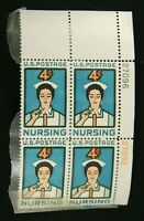 US Stamp 4c Nursing Candle Plate Block - Gum Adhered to Glassine Unused ST043