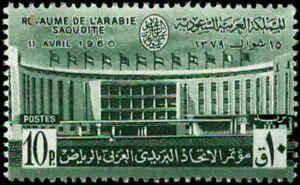 Saudi Arabia Scott #203 Mint Never Hinged