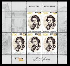 Kazakhstan 2020.  Ludwig van Beethoven. Composer.