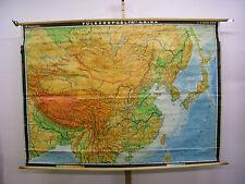 Schulwandkarte Wandkarte Karte Schulkarte China Peking Shanghai 216x156 1975 map
