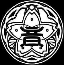 Love Live! School idol project school emblem crest sticker decal