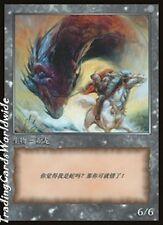 Wurm Token // NM // JingHe: MtG 10th Anniversary Token // chin. // Magic