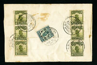 China Junk Boat 7 Stamps On Cover
