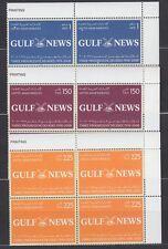 "UAE 2008 ** Mi.936/38 Bl/4 Tageszeitung Newspaper ""Gulf News"""